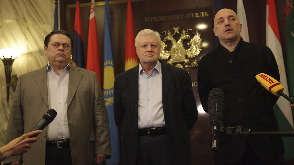 Лидеры партии «Справедливая Россия – ПАТРИОТЫ – За правду» расскажут о введении безусловного базового дохода